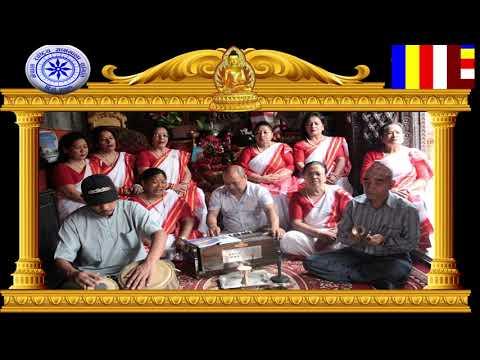 Charumati Gyanmala Sangh,