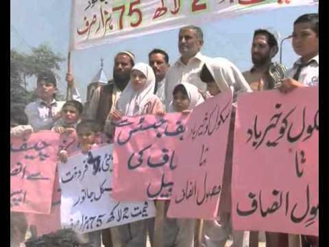 Download Girls for Sale in peshawar