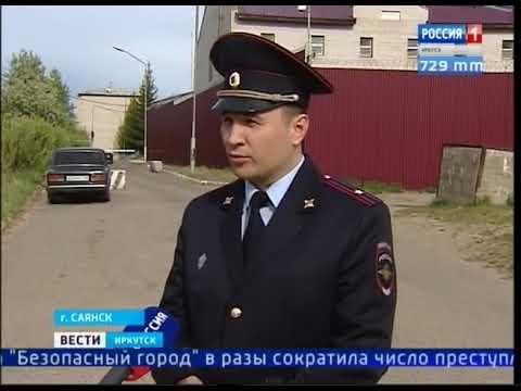 В Саянске продолжают массово устанавливать камеры видеонаблюдения на улицах и возле соцобъектов