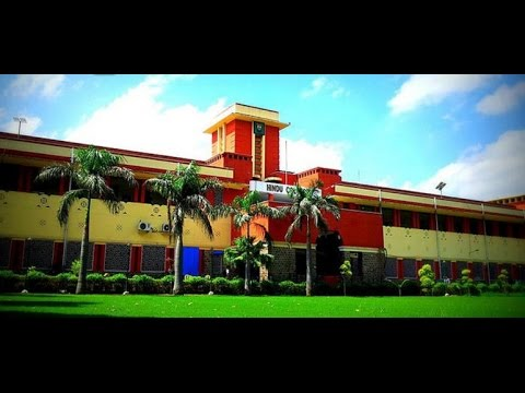 """Top 10 University of India in 2017"" | Best Top 10 University of India in 2017"
