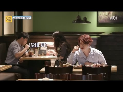 [ENG SUB] Kim Heechul Honlife Ep 3 (Alone Life) - Heechul Hugs The Menu Book Tighly