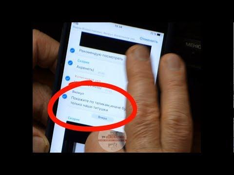 TVgolosnaroda: Титушки Вилкула. Нардеп Опоблока зачистил переписку в телефоне перед камерой журналиста