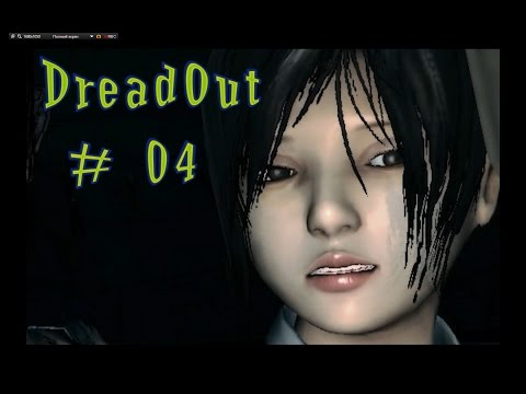 DreadOut s 04
