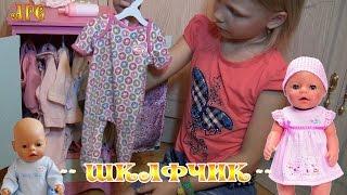 Шкафчик с вещами для моих Беби Бонов и Беби Анабель!