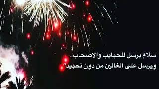 قصيدة بمناسبة عيد الأضحى المبارك