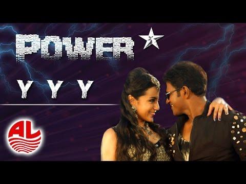 power-star-||-y-y-y-||-full-song-||-puneeth-rajkumar,-trisha-krishnan