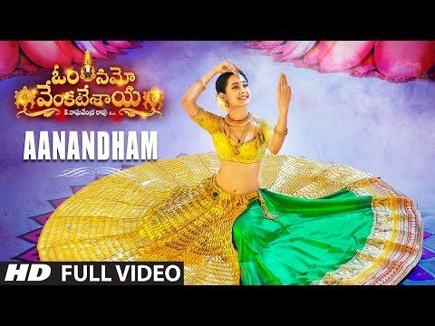 Aanandham Full Video Song | Om Namo Venkatesaya | Nagarjuna, Anushka Shetty | Telugu Songs 2017