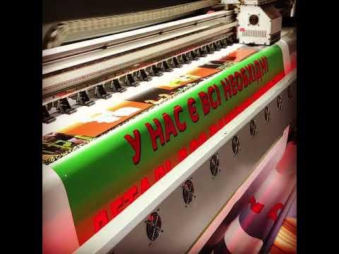 Печать банеров, баннер, изготовление баннеров
