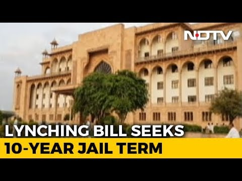 Bill Against Lynching Introduced In Rajasthan Assembly