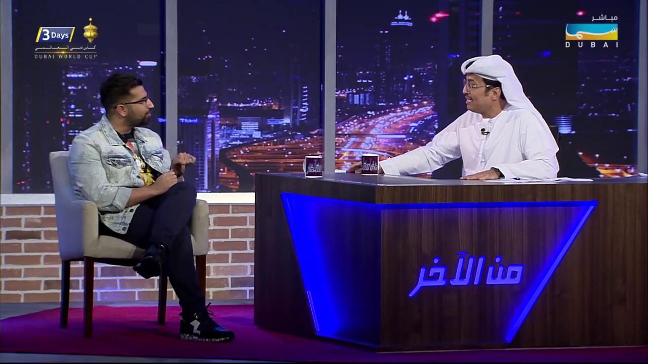 من الآخر الإعلامي عبدالله اسماعيل للمذيع علي نجم علي إنت عايش في كوكب وردي Youtube