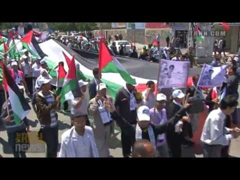 Palestinians Mark 65th Anniversary of Nakba (Catastrophe of 1948)