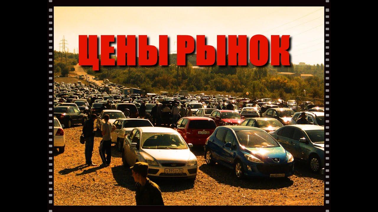 Купить Двигатели в Волгограде. Склад Двигателей Волгоград. Дешевле .