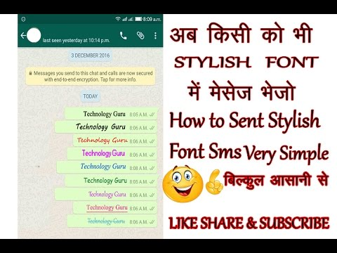 How To Sent Stylish Font Sms