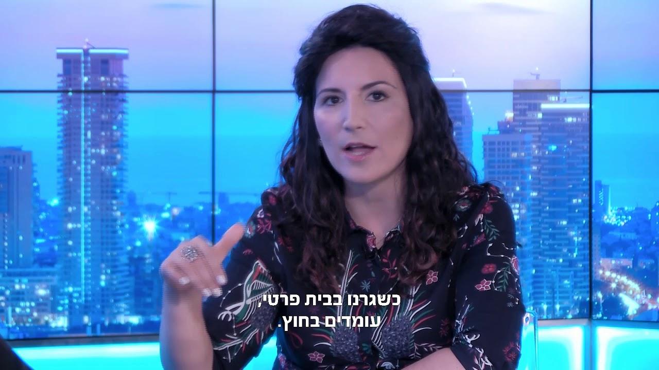 סטטוס: דנה ורון מארחת את ציפי קולטניוק (עם כתוביות בעברית)