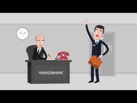 ОПОРА: Як правильно працювати з депутатами
