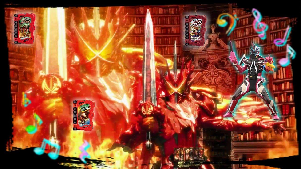【高音質】クリムゾンドラゴン 変身音 (不完全) / CRIMZON DRAGON HENSHIN SOUND HQ (imperfect) [仮面ライダーセイバー KAMEN RIDER SABER