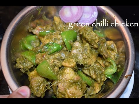 Green Chilli Chicken / ಗ್ರೀನ್ ಚಿಲ್ಲಿ ಚಿಕನ್ / Quick and Easy Chilli Chicken Recipe