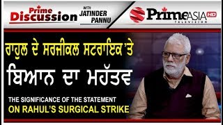 Prime Discussion With Jatinder Pannu740 The Significance Of The Statement On Rahul's Surgical Strike