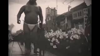 20 Feet Tall Walking Giant Japanese Sumo Filmed in 1890