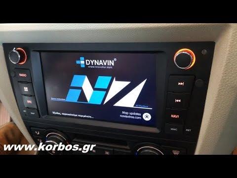 Dynavin N7-E9X για Bmw E90/E91/E92/E93 www korbos gr