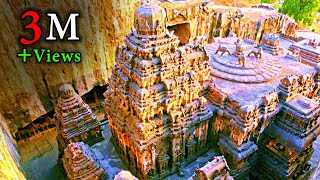 Kailasa Temple in Ellora Caves - Built with Alien Technology?