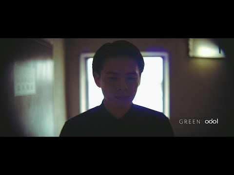 odol - GREEN (Official Music Video)