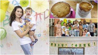 VLOG Торт для Вани Первый день рождения Мама Вика