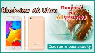 Blackview A6 Ultra с Aliexpress. Распаковка