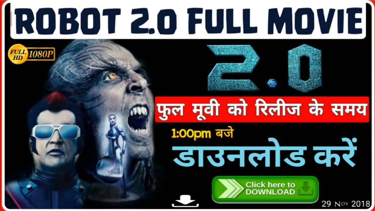 download robot 2 0 full movie in hindi hd quality 1 00. Black Bedroom Furniture Sets. Home Design Ideas