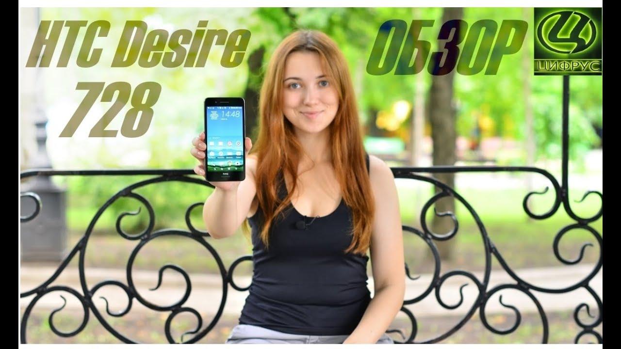 Купить смартфон htc desire 626g dual sim, цвет белый. Продажа телефонов нтс desire 626g dual sim по лучшим ценам с доставкой по москве и другим городам россии.