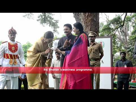 Cleanliness Programme held in Chennai Raj Bhavan | Actor cum MP Rekha | Dr. Kamala Selvaraj