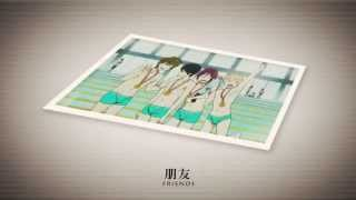 RinHaru ♥ the picture book first love