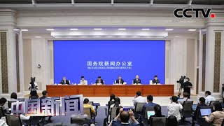 """[中国新闻] 国务院新闻办发布会:""""拒绝世界卫生组织去武汉实验室""""的说法不符合事实   新冠肺炎疫情报道"""