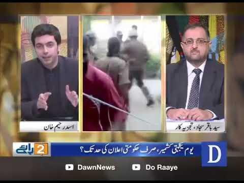 "Do Raaye - 06 April, 2018 ""Kashmir, Tax Amnesty, PM US visit"""