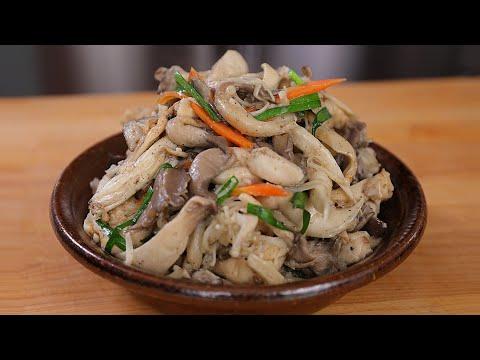 stir-fried-oyster-mushrooms-(neutari-beoseot-bokkeum:-느타리버섯볶음)