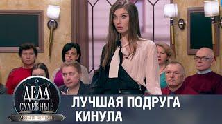 Дела судебные с Дмитрием Агрисом. Деньги верните. Эфир от 14.04.21