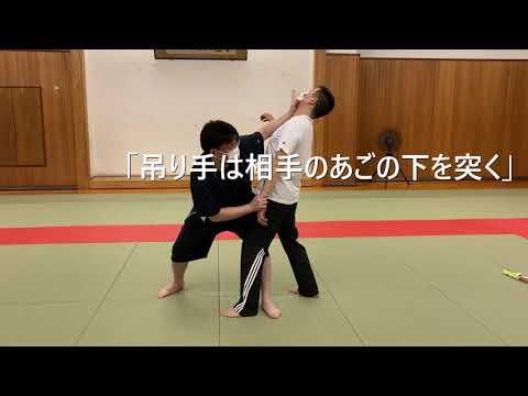 柔道技の基本9(小内刈)