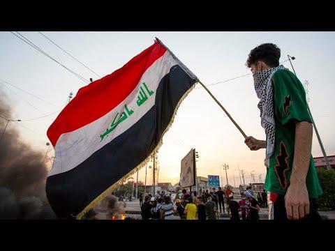 مقتل متظاهرين اثنين إثر مواجهات بين محتجين وقوات مكافحة الشغب في ساحة التحرير وسط بغداد  - 12:58-2020 / 7 / 27