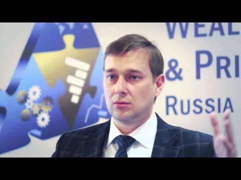 Саммит: Управление частным капиталом и Private Banking: Алексей Александров, УкрСиббанк