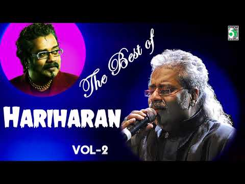 best-of-hariharan-vol-2-super-hit-audio-jukebox