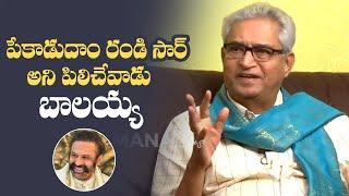 Actor Subbaraya Sharma About Balakrishna's Friendly Behavior On Sets | MS entertainments