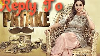 "New punjabi song ""patake"" in the energetic voice of ""anil mahla"", lyrics penned down by ""sunil"", music ""mahla studioz"", video mahla"". enjoy........."