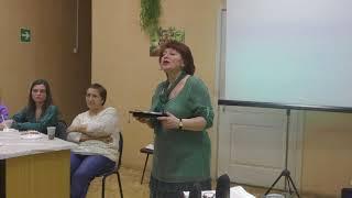 Елена Шетина. Её Величество Женщина! Библиотека,филиал №1. 10.03.2018