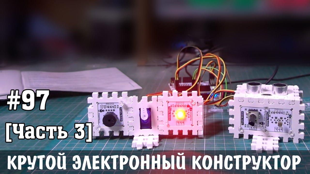Электронный конструктор ЙОДО — управляем светом и звуком при помощи датчиков