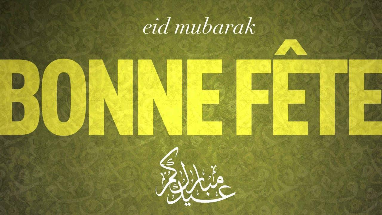 Image Result For Tariq Ramadan