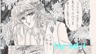 [Naruto Shippuden Opening 6] FLOWのSignを初めて歌ってみました。 趣...