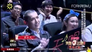 [Vietsub] 151227 Tiếu Ngạo Giang Hồ Show - Kris Wu - Ngô Diệc Phàm - Full Cut