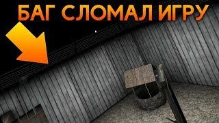 5 МЕСТ В ГРЕННИ, ПРО КОТОРЫЕ ВЫ НЕ ЗНАЛИ! - Granny