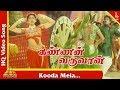 Kooda mela video song kannan varuwan tamil movie songs karthick divya unni pyramid music mp3