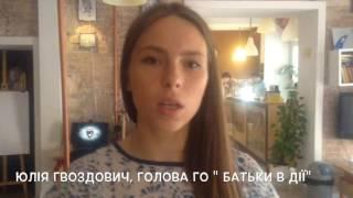 У Львові презентували онлайн-карту дитячих майданчиків Львова(, 2016-06-17T14:23:52.000Z)